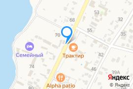 «Дельфин»—Дом отдыха в Оленевке