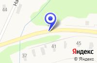 Схема проезда до компании ПТФ ТИМБЕР ПРОДУКТ в Крестцах