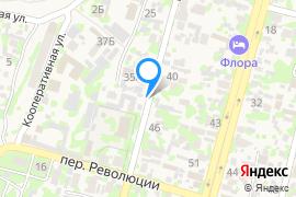 «У Алины»—Пансионат в Черноморском