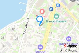 «Яхонт»—Гостиница в Черноморском
