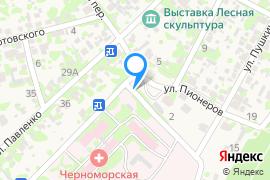 «Прибрежный»—Гостиница в Черноморском