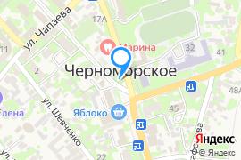 «Западный Крым»—Дайвинг в Евпатории