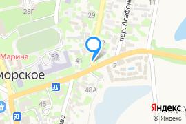 «Атеш»—Кафе в Черноморском