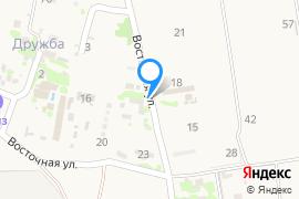 «Бриз»—Гостиница в Черноморском