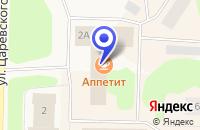 Схема проезда до компании БАЗА ОТДЫХА МИКС-ТРЭВЭЛ в Мончегорске