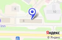 Схема проезда до компании ДОПОЛНИТЕЛЬНЫЙ ОФИС в Мончегорске