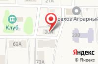 Схема проезда до компании MITOLEX в Мисайлово