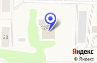 Схема проезда до компании МАГАЗИН АВТОЗАПЧАСТЕЙ ФОРТУНА в Мончегорске
