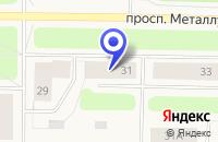 Схема проезда до компании СПОРТИВНЫЙ МАГАЗИН ГАСАНОВ М.А. в Мончегорске