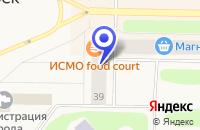 Схема проезда до компании ПРОМТОВАРНЫЙ МАГАЗИН МЕГА в Мончегорске