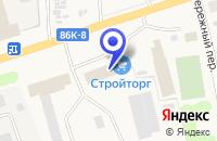 Схема проезда до компании АГРОФИРМА ОЛОНЕЦСЕЛЬХОЗХИМИЯ в Олонеце