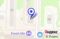 Схема проезда до компании МОНЧЕГОРСКАЯ ДЕТСКАЯ МУЗЫКАЛЬНАЯ ШКОЛА в Мончегорске