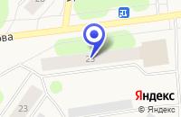 Схема проезда до компании ОПТОВАЯ БАЗА ГУЛЯЕВ В.А. в Мончегорске