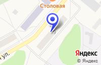 Схема проезда до компании РОССИЙСКИЙ СЕЛЬСКОХОЗЯЙСТВЕННЫЙ БАНК в Олонеце