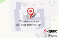 Схема проезда до компании Минькинская коррекционная школа-интернат в Минькино