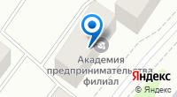 Компания Московская Академия Предпринимательства при Правительстве Москвы на карте