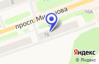 Схема проезда до компании САЛОН КРАСОТЫ КРЕАТИВ в Коле
