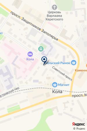 КОЛЬСКОЕ БЮРО МЕДИКО-СОЦИАЛЬНОЙ ЭКСПЕРТИЗЫ на карте Колы