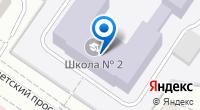 Компания Кольская средняя общеобразовательная школа №2 на карте