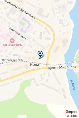 КОЛЬСКИЙ ВЫЧИСЛИТЕЛЬНЫЙ ЦЕНТР на карте Колы