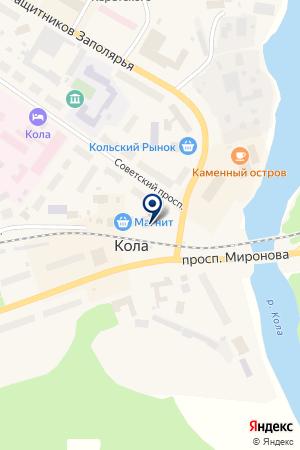 ДЕТСКИЙ САД № 2 на карте Колы
