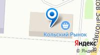 Компания Кольский рынок на карте