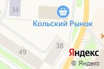 Схема проезда до компании Звезда в Коле