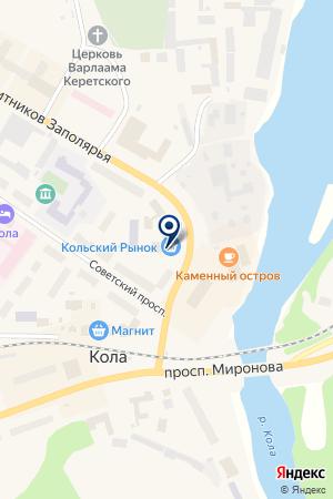 КОЛЬСКИЙ РЫНОК на карте Колы