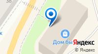 Компания Люкс на карте