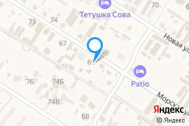 «Анюта»—Пансионат в Поповке