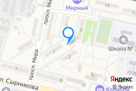 «Галислава»—Гостиница в Мирном