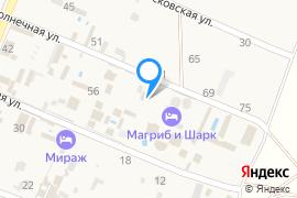 «Магриб и Шарк»—Гостиница в Поповке