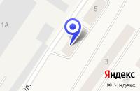 Схема проезда до компании МЕБЕЛЬНЫЙ МАГАЗИН ЭЛЬСИНОР в Коле