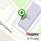 Местоположение компании Учебно-курсовой комбинат автомобильного транспорта