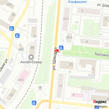г. Мурманск, ул. Шмидта, на карта