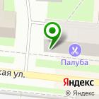 Местоположение компании Рыбаклёв