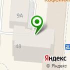 Местоположение компании Магазин детско-подростковой одежды на проспекте Ленина