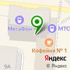 Местоположение компании Синица