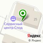 Местоположение компании ПОСТМАН