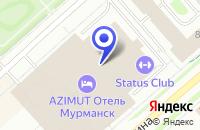 Схема проезда до компании КАФЕ ДНЕМ И НОЧЬЮ в Мурманске
