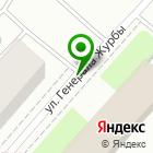 Местоположение компании Проф Эстетик