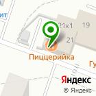Местоположение компании Яблочко