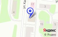 Схема проезда до компании СТОМАТОЛОГИЧЕСКАЯ КЛИНИКА ДЕЛОММ в Мурманске