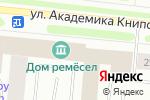 Схема проезда до компании Beauty & SPA в Мурманске