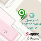 Местоположение компании Детская театральная школа г. Мурманска