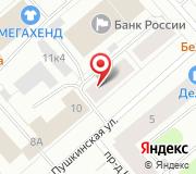 Межрегиональное территориальное управление государственным имуществом в Мурманской области и Республики Карелии