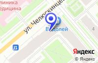 Схема проезда до компании АДМИНИСТРАЦИЯ в Мурманске
