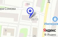 Схема проезда до компании ТФ АРКТИКХОЛДИНГ в Полярных Зорях