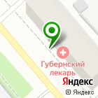 Местоположение компании Автошкола, ВОА
