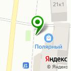 Местоположение компании Ноготок